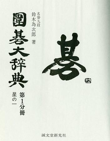 http://Fukasawa.smugmug.com/photos/332307188_77jqe-M.jpg