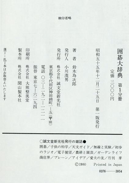 http://Fukasawa.smugmug.com/photos/332307194_znJps-L.jpg